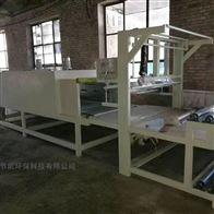 岩棉包装机袖口式硅质板打包机价格多少