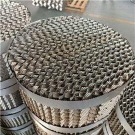 萍乡科隆精馏塔小直径350Y孔板波纹填料
