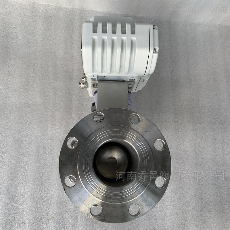 电动开关型不锈钢球阀 电动调节型不锈钢球阀