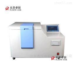 生物质颗粒大卡热值检测仪概念