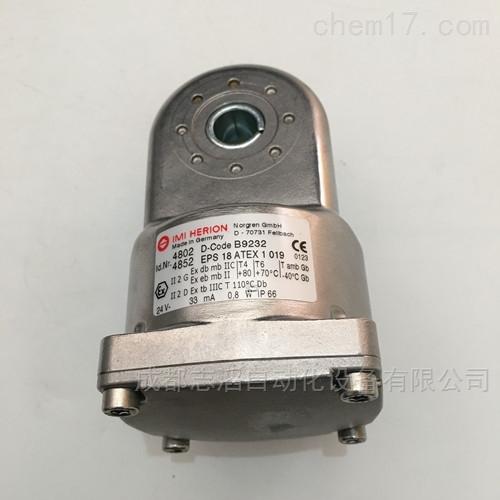 海隆不锈钢低功耗电磁阀线圈