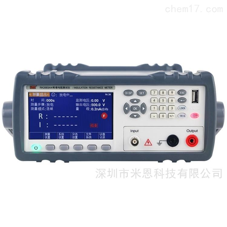 美瑞克Rek RK2683绝缘电阻测试仪