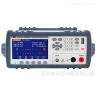 Rek-RK2683AN/RK2683BN美瑞克Rek RK2683绝缘电阻测试仪