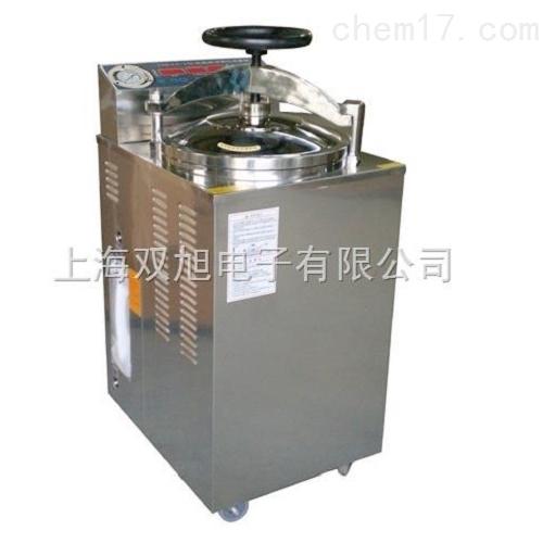 YXQ-LS100G立式压力蒸汽灭菌器