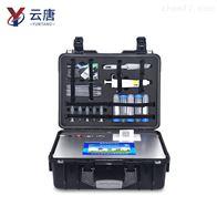 YT-SRJ肉制品检测仪器设备多少钱一台