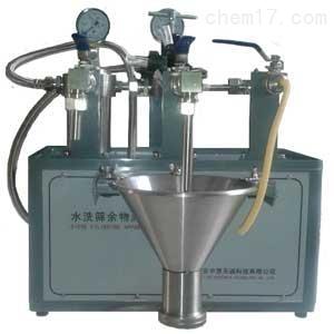 水洗筛余物测定装置介绍