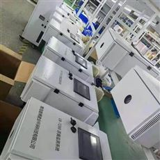 LB-7200在线恶臭异味空气质量监测系统