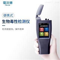 手持式水质生物毒性检测仪