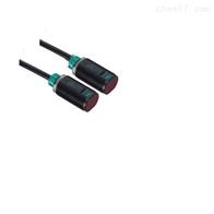 漫反射光电传感器RL28-8-H-2000-IR/47/105