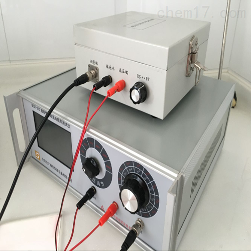 表面和体积电阻率测试仪(高阻)