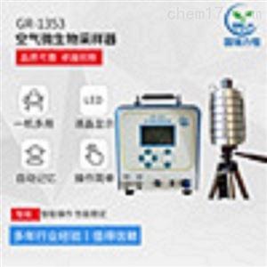 厂家直供微生物气溶胶采样器 使用时间长