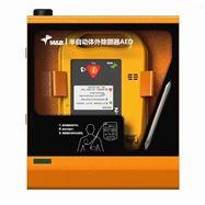 AED7000国产 麦邦自动体外除颤仪