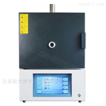 煤质分析马弗炉*不锈钢高温炉*灰挥测试仪