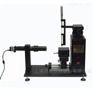CA100A水滴角测试仪全自动测试接触角测量仪
