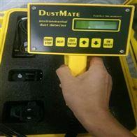 英国TURNKEY手持式Dustmate环境粉尘仪