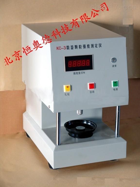 数显式颗粒强度测定仪  厂家