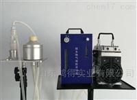 HD-4微生物气溶胶浓缩器主要技术指标