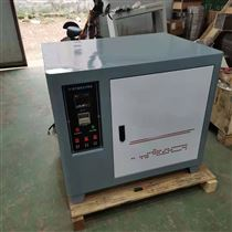 SZW-4建筑密封材料水紫外线辐照试验箱