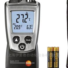 德国仪器Testo红外温度测量仪