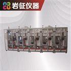 高通量釜式反应系统