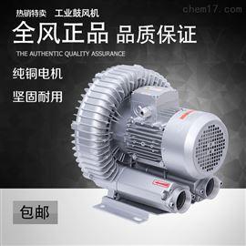 拉布机吸附用2.2KW高压漩涡气泵