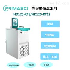 数控式恒温循环水浴锅HD120系列