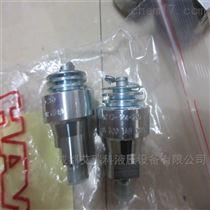 ac13-1/4-40哈威Hawe蓄能器AC13-1/4-40价格好电磁阀