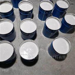 环氧陶瓷涂料耐磨无溶剂涂料
