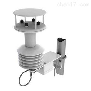 城市环境定制化气象站HCZ-QX80
