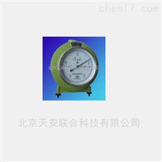 5L湿式气体流量计(不锈钢防腐湿式气体流量计)