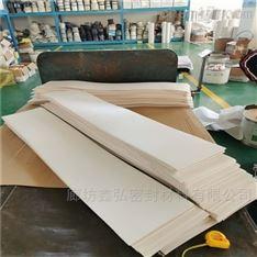 厂家专业生产楼梯抗震四氟板  四氟车削板