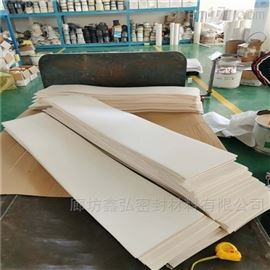 1500*1500*3厂家专业生产楼梯抗震四氟板  四氟车削板
