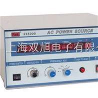 RK-5000RK5000标准型交流变频电源