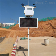 环境噪声监测系统HCZ-ZS85