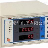 RF-9802RF9802交直流智能电量测量仪