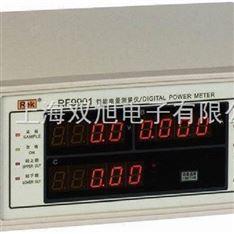 RF9901数字功率计