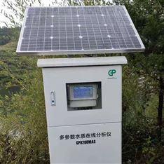 山东河道监测多参数水质分析仪