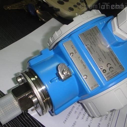 E+H雷达液位计功能