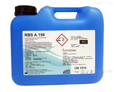 施启乐 A 156浓缩型碱性液体清洗剂