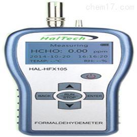 HFX105 甲醛检测仪