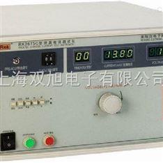 RK2675C 2KW泄漏电流测试仪
