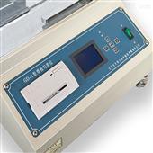 HP-YDY-01恒品纸张匀度仪-选购指南