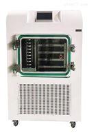 LGJ-30FD冻干机亚星仪科真空冷冻干燥机
