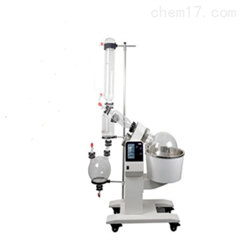 RE200-pro 20L数控旋转蒸发仪