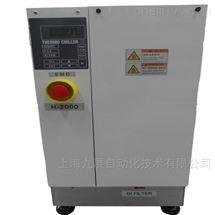 SMC Chiller冷水机