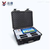YT-G2400多功能食品安全检测仪厂家简介