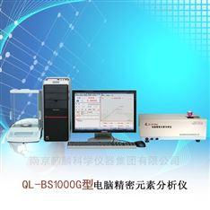 南京麒麟 金属材料多元素分析仪器
