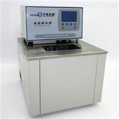 高温循环器(外循环用)