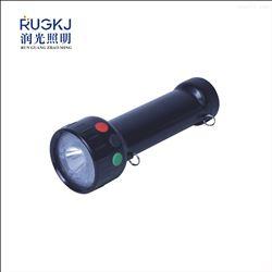 润光照明多功能袖珍信号灯-MSL4730/LT