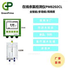 医院废水处理在线余氯分析仪PM8202CL